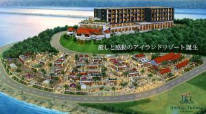 ウミカジテラス(Umikaji Terrace)