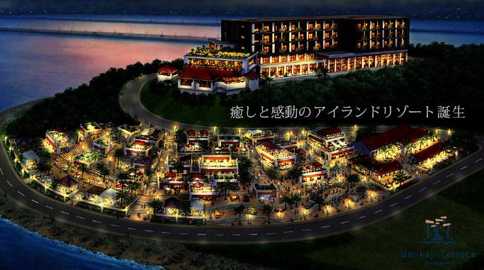 ウミカジテラス(Umikaji Terrace) 夜