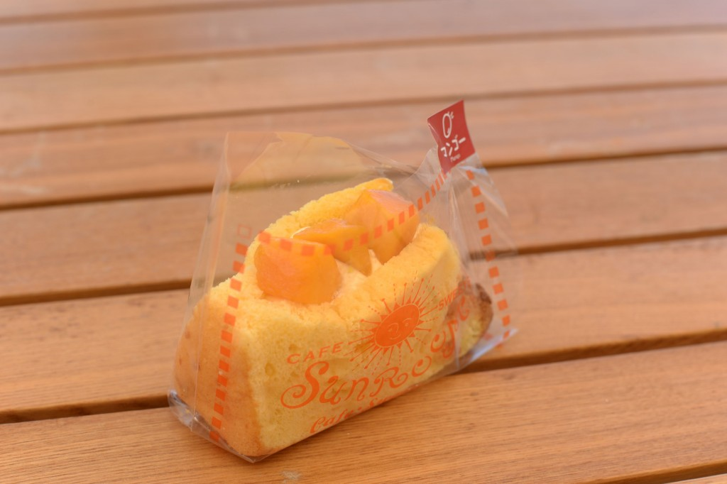 SunRoom Sweets SENAGAJIMA