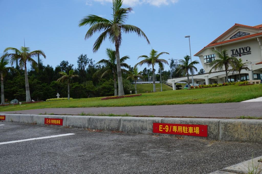駐車スペースの注意点