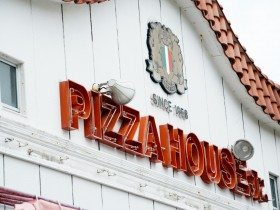 ピザハウスジュニア(Pizza House Jr)