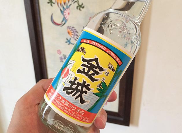 離島マルシェ_久米仙ボトル
