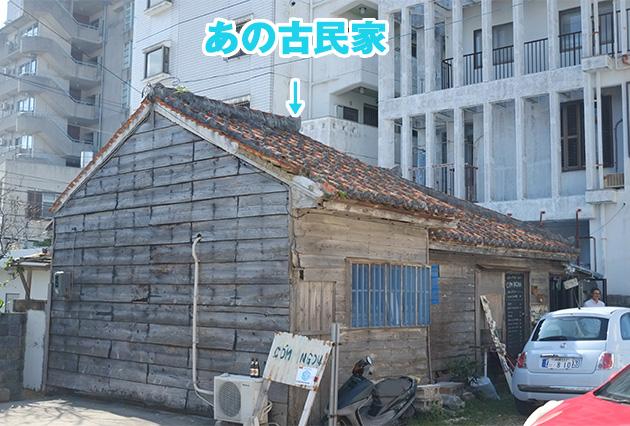 ベトナム屋台コムゴンー壺屋