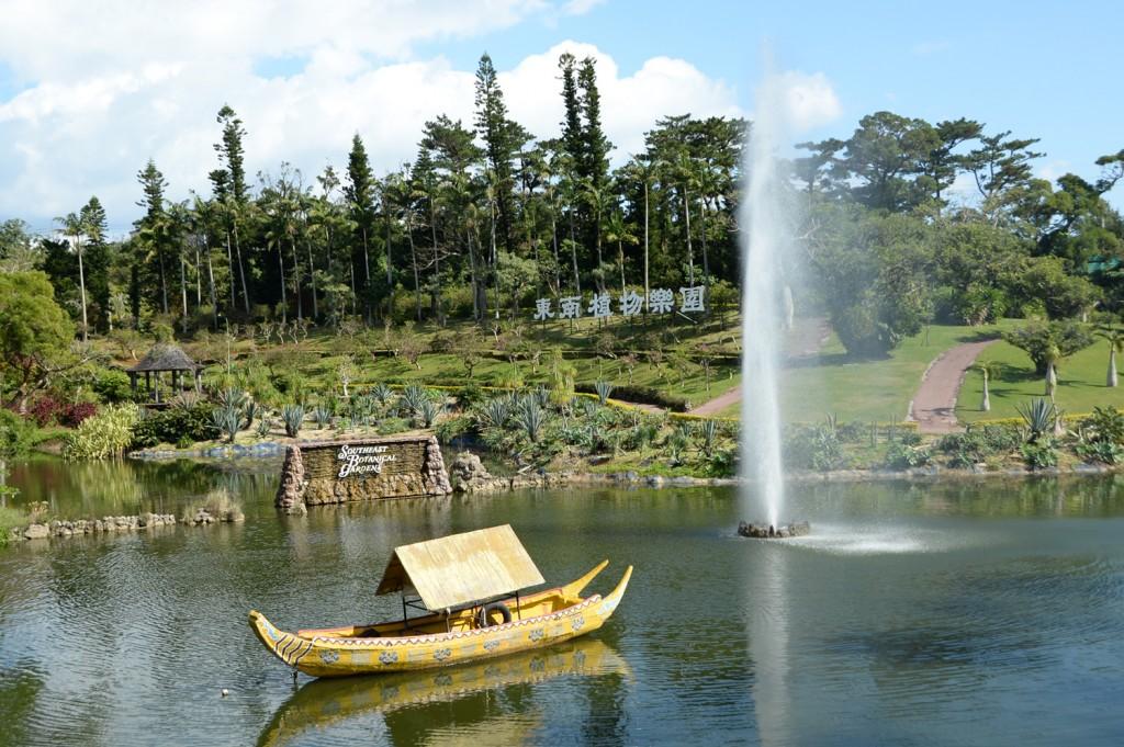 東南植物楽園 ウェディング