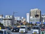 Traffic rush at Meiji Bridge in Naha at the japanese island Okinawa