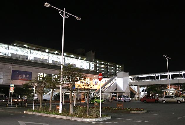 小禄 ターミナル